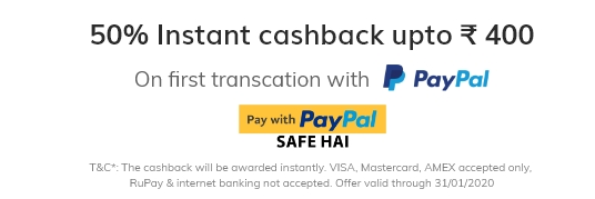 Paypal Offer Banner
