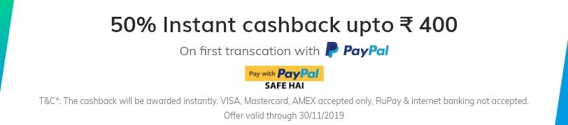 Paypal Desk Offer Banner